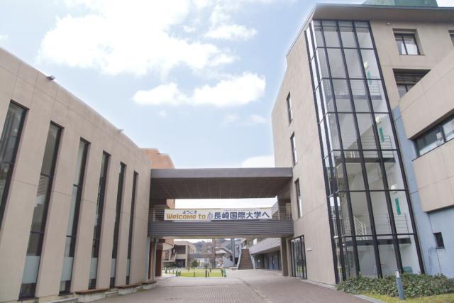 長崎国際大学案内2017年度版