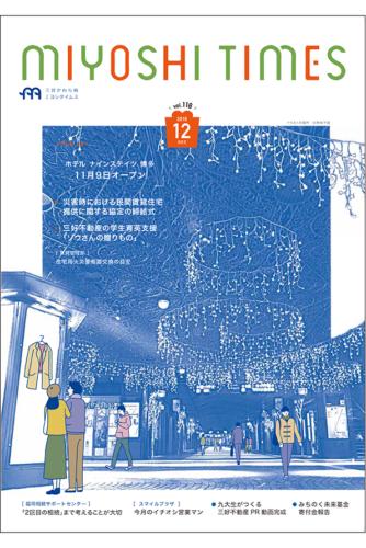 会報誌(A4-8ページ)